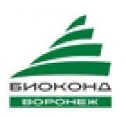 Biokond invites to the training in Voronezh