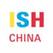 Выставка ISH China и CIHE 2012 в Пекине