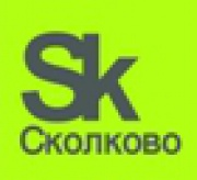 'Green' Forest Office in Skolkovo