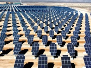 Банкомат, работающий на солнечных батареях Фото №1