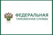 Изъята незаконная партия хладагента Фото №1