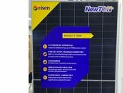 Risen выпустила 700-ваттную солнечную панель с КПД 23,08% Фото №2