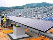 Парки солнечной электроэнергии в Японии Фото №1