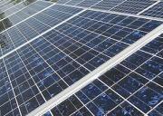 'Мосводоканал' установит солнечные батареи Фото №1