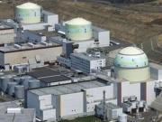 Реактор на АЭС 'Ои' в Японии  Фото №1