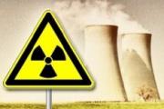 Атомная энергетика в Венгрии Фото №1