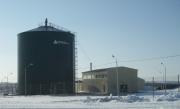 Биоэнергетическая сфера в Белгороде Фото №1