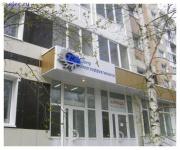 Центр энергоэффективности в Сургуте Фото №1