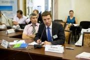 Форум 'Энергоэффективность – 2020' Фото №1