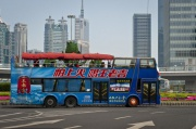 China launches solar-powered buses Фото №1