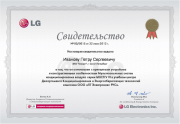 LG Electronics Air Conditioning Academy Фото №1