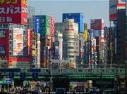 Japan eases power-saving targets Фото №1