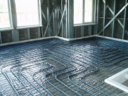 Underfloor heating means warm house Фото №1