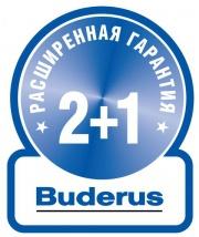 Buderus extended warranty Фото №1