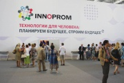 Danfoss at the 'INNOPROM 2012' exhibition Фото №1
