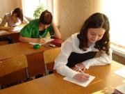 Schoolchildren will save energy Фото №1