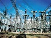 Energy efficiency improvement in Armenia Фото №1