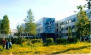 Energy saving program in Petrozavodsk school Фото №1