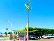 Wind power station in Barcelona Фото №1