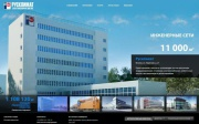 Rusclimat launched a new Internet website Фото №2