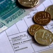 Мониторинг тарифов на ЖКХ Фото №1