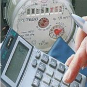 Энергосбережение в Ярославском районе Фото №1