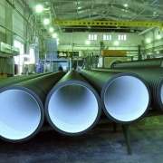 Production of plastic pipes in January-July 2012 Фото №1