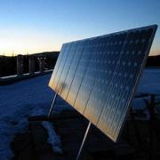 Солнечная электростанция на крыше университета Фото №1