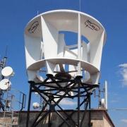 Ветряная турбина революционного дизайна Фото №1