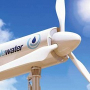 Компания Eole Water создала ветротурбину Фото №1