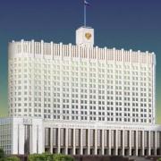 УК и ТСЖ опубликуют информацию о деятельности Фото №1