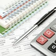 Новые правила оплаты коммунальных услуг Фото №1
