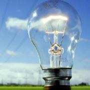 Минрегион готовит новую систему энерготарифов Фото №1