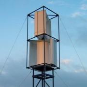 Ветрогенераторы с вертикальной осью вращения  Фото №1