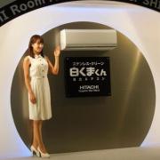 Новые модели умных кондиционеров Hitachi  Фото №1