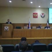Конференция «Теплоснабжение - 2012: проблемы, новации, перспективы».  Фото №1