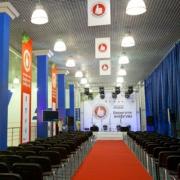 III Ежегодная Премия в области энергосбережения «Берегите энергию!» Фото №2