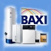 On-line экзамен на сайте BAXI Фото №1