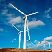На Тарханкутской ВЭС установлены два ветрогенератора Фото №2