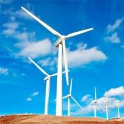 На Тарханкутской ВЭС установлены два ветрогенератора Фото №1