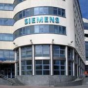 Компания Siemens построила экоздание Фото №1