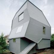 Здания с «нулевым потреблением энергии» Фото №1