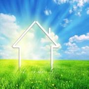 Сбор заявок на инновации в сфере энергоэффективности Фото №1