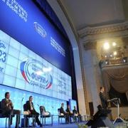 11-й Международный инвестиционный форум «Сочи-2012» Фото №1