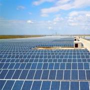 Солнечная электростанция в Австралии Фото №1