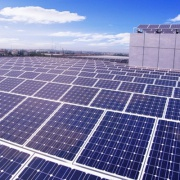 Centinela solar photovoltaic facility Фото №1