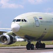 Aviation Complex in Lipetsk region to Run on Solar Energy Фото №1
