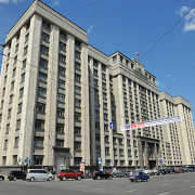 The State Duma to increase support for housing reform Фото №1