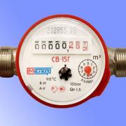 Smart meters in the Urals Фото №1