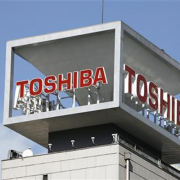 Climate Center hails success of Toshiba product. Фото №1